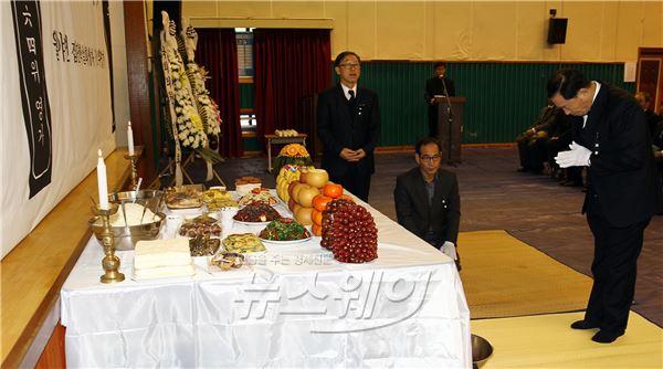 함평양민집단학살 제65주기 합동위령제 봉행