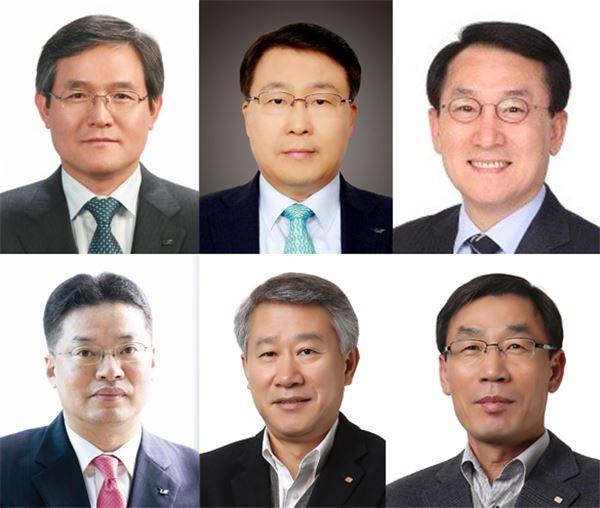 LS그룹, 정기 임원인사 단행…3개社 CEO 교체