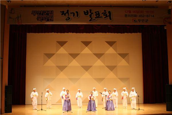 무안군립국악원, 9일 승달문화예술회관서 정기 발표회