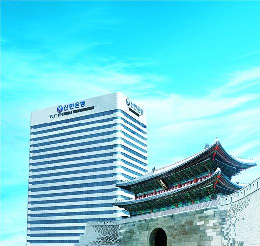신한은행 민간기업 첫 문화유산보호 대통령 표창 수상