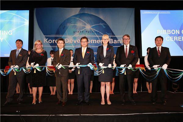 KDB산업은행, 세계 최대 PF시장 호주 시드니 사무소 개소