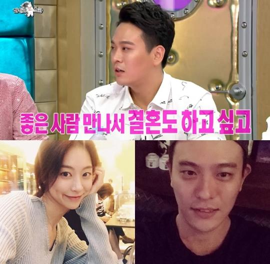 """김용준 박혜원 열애, 3개월 전 방송 보니…""""끝사랑이고 싶다"""""""