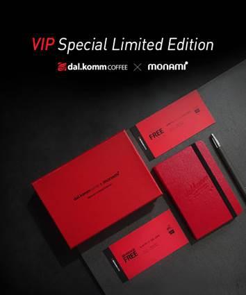 모나미-달콤커피, 협업 'VIP 세트' 제작