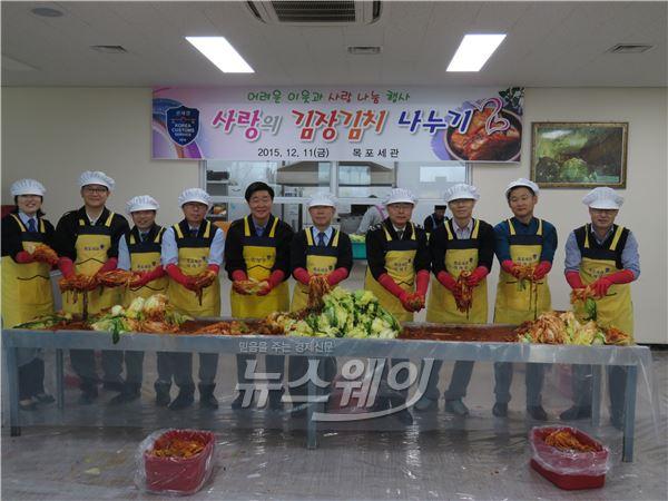 목포세관, '사랑의 김장김치' 나눔 실천