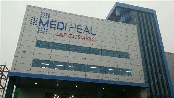 메디힐, 인천시에 통합 물류 센터 오픈