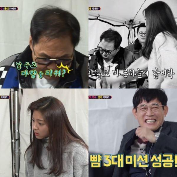 신인배우 설인아, '나를 돌아봐'서 조영남 따귀 때려…이경규 몰카 재연 '폭소'
