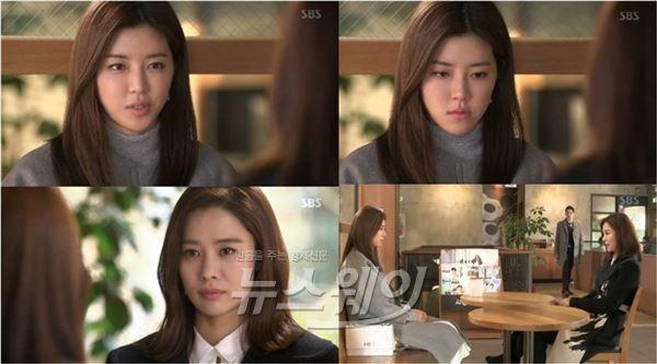 """김현주, 박한별에 """"고작 너같은거 때문에""""… '애인있어요' 사이다 복수 통쾌"""