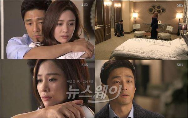 지진희, 김현주 연극 알아차릴까… '애인있어요' 뺨+무릎 진정한 사랑꾼