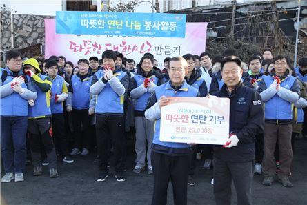 신한아이티스 임직원, 연말 사회봉사활동 펼쳐