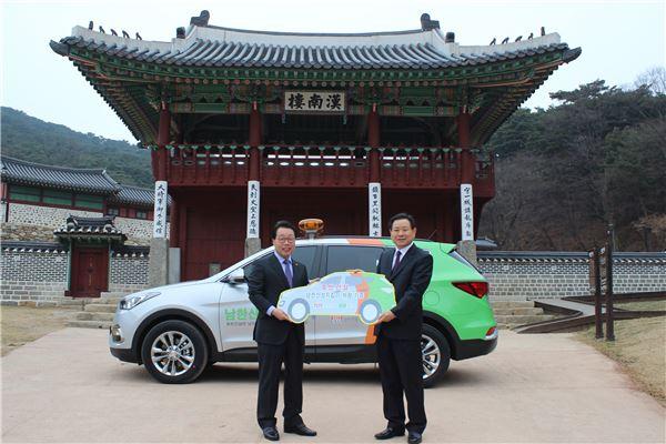 호반건설, 남한산성 세계유산센터에 차량 기증