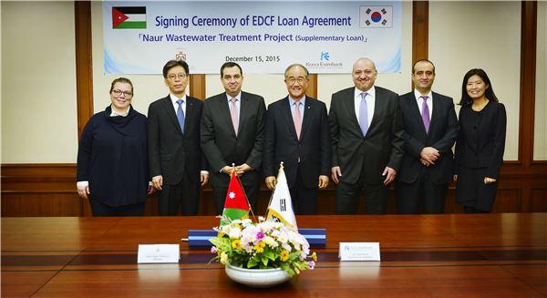 수출입은행, 요르단 폐수처리사업에 협력기금 3천만달러 지원