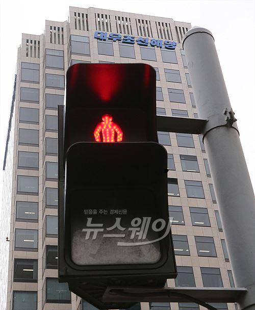 대우조선해양, 4Q 영업손 '8천억원' 규모