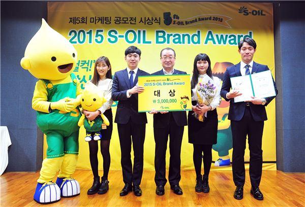 에쓰오일, 마케팅 공모전 시상식 개최…총 10개팀 선정