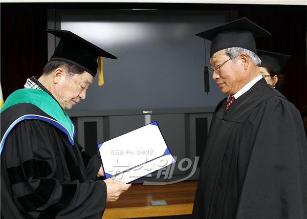 함평군, 농업대학 졸업식 개최
