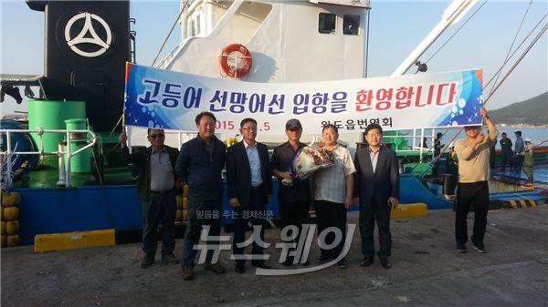 완도군, 전남도 '지역경제 활성화 평가' 서 '최우수상' 수상