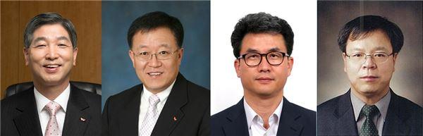 SK, 2016년 정기인사…정철길·김영태 사장, 부회장 승진