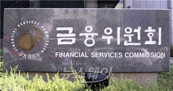 금융위, 가계대출 심사 강화 속도 낸다···'합동대응팀 구성'