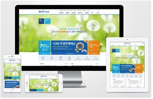 IBK기업은행 홈페이지, '웹어워드 코리아' 은행분야 대상