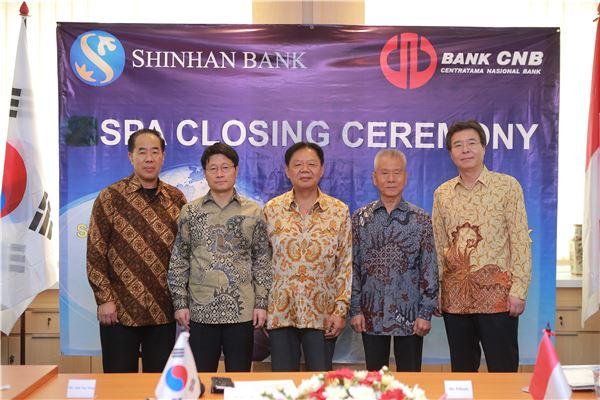 신한은행, 인도네시아은행 CNB 추가 인수