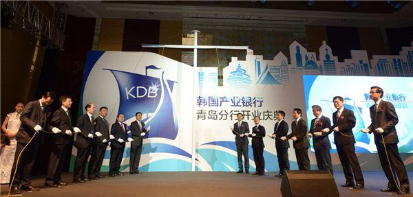 산업은행, 국내 은행 최초 중국 칭다오 지점 개점