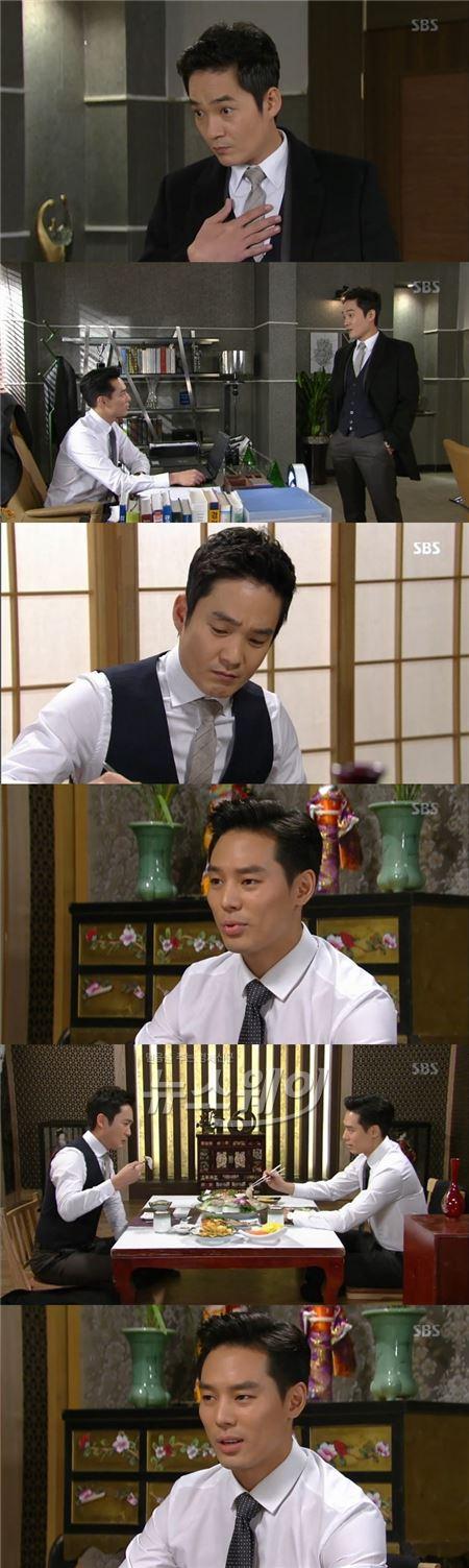"""[어머님은내며느리] 김정현, 이선호와 식사중 입덧··· """"아내가 임신했다"""""""