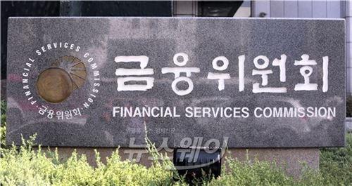 금융위, '금융개혁 현장점검반' 감사원 우수 모범사례로 선정