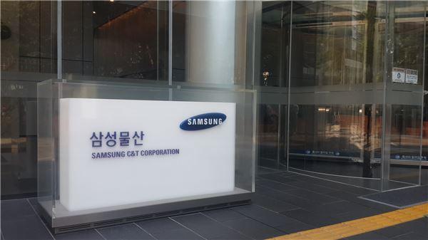 삼성물산-삼성중공업 통합하나?
