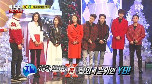 '런닝맨' 백투더 2005…'익숙함+신선함'의 향연