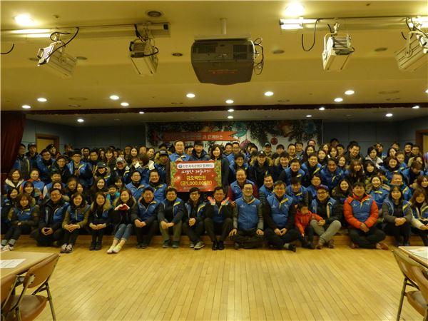 신한저축銀, '따뜻한 겨울나기' 행사 시행