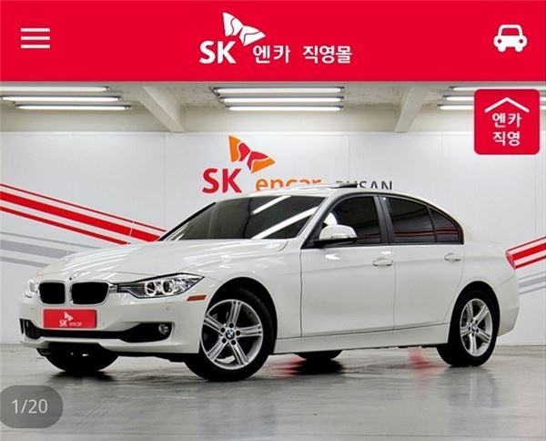 SK엔카직영, 이용자 중심 어플리케이션 개편