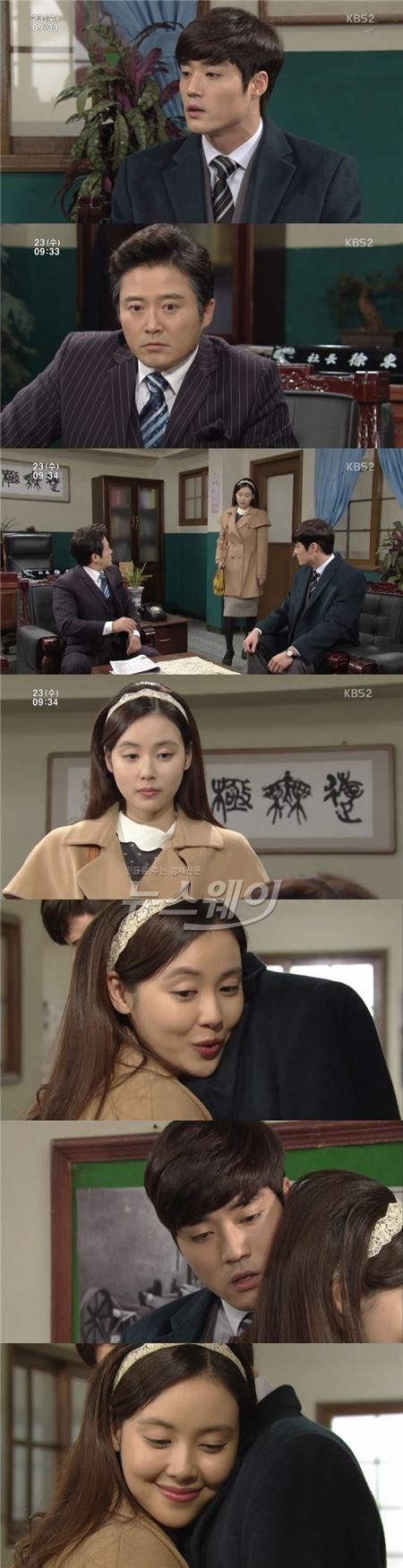 """서윤아, 악행 끝에 이하율 차지…""""이제 오빠 내 거야"""""""