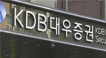 '대우證 인수' 유리한 고지 선점한 미래에셋, 통합까지 '첩첩산중'