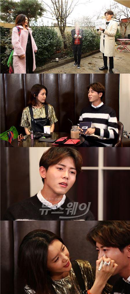 '스타그램' 채정안♥주우재, 일일커플 변신…선남선녀의 데이트코스는?