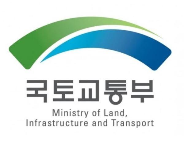 국토부, 해외건설 정부지원사업 개선방안 세미나