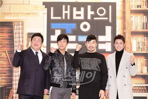 노홍철 복귀작 '내방의 품격', 첫 시청률 1.0% 무난한 출발