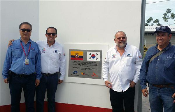 SK건설, 에콰도르 중학교에 교육시설 기부