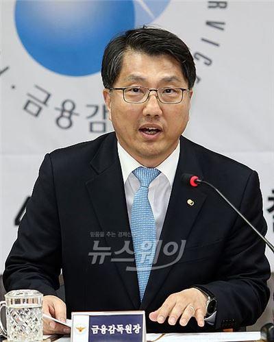 진웅섭 금감원장의 '금융사 검사·제재 개혁' 8개월 성적표는?
