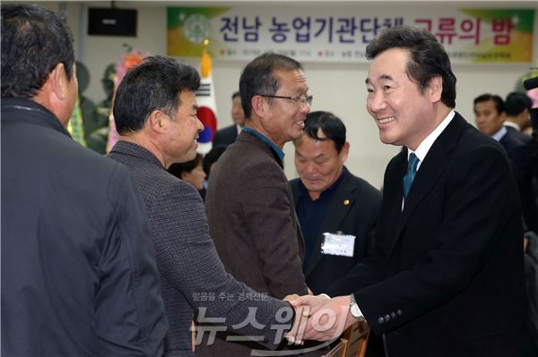 이낙연 지사, '전남농업기관단체 교류의 밤' 참석