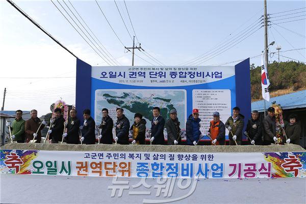 진도군, 9년 연속 농림수산부 공모사업 선정 '쾌거'