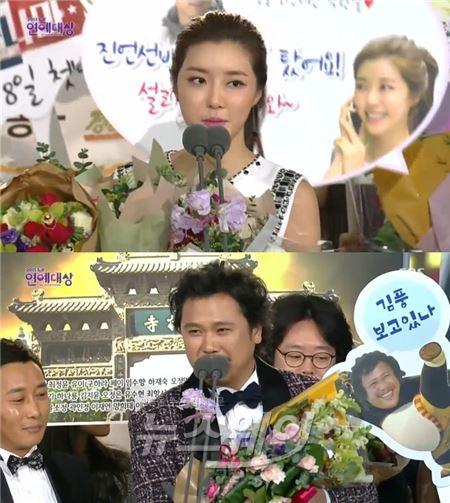 육중완·박한별, 베스트 엔터테이너상 나란히 수상