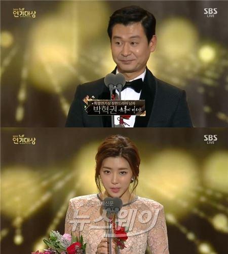 박혁권·박한별, 男女 특별연기상 장편드라마부문 수상