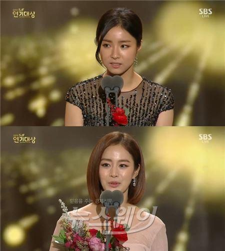 박유천·김태희, 미니시리즈 男女 최우수상 수상