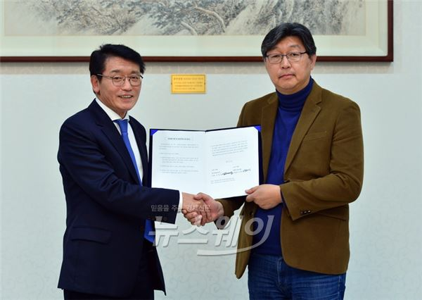 KBS, 임금피크제 노사합의… 안식휴가 폐지· 상시 명예퇴직제 도입