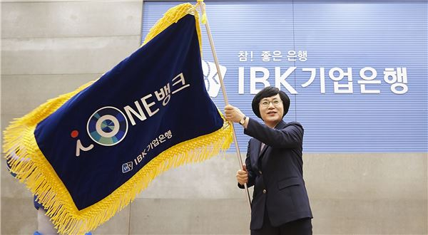 IBK기업은행, 비대면 채널 총괄 브랜드로  'i-ONE뱅크' 선포