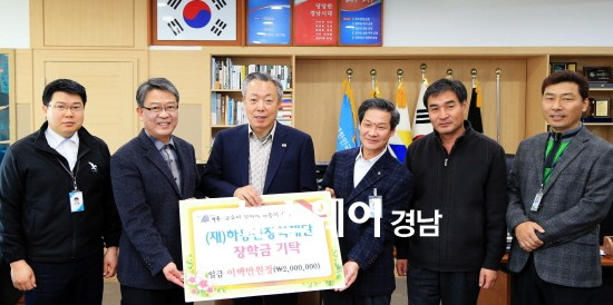 하동군장학재단, 시상금·수익금 인재육성 기금으로 승화