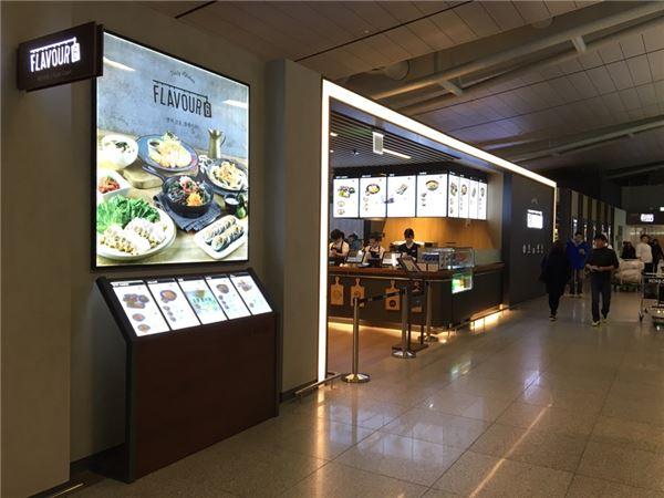 풀무원 이씨엠디, 인천공항에 편집 매장 '플레이보6' 열어