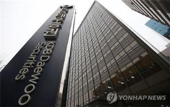"""증권가, '미래에셋+대우'에 우려…""""사업모델 충돌·지배구조 불확실"""""""