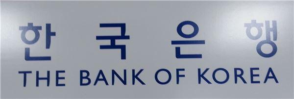 """한국은행 """"잠재성장률 3.0~3.2%…구조조정 시급"""""""