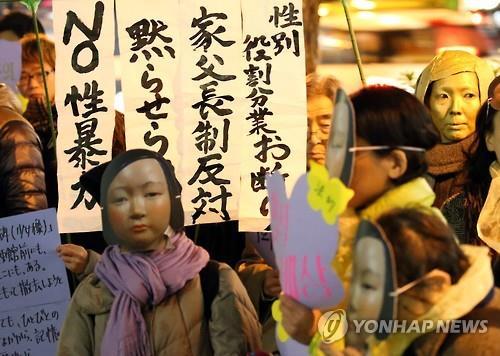 日 외무성 앞에서 소녀상 철거 반대 시위 열려