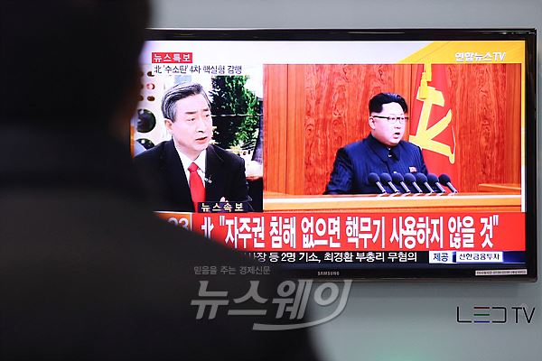 """中, 북한 핵실험에 반대 의사 표시…""""모든 조치 취할 것"""""""